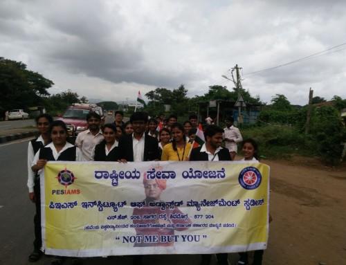 Tiranga March