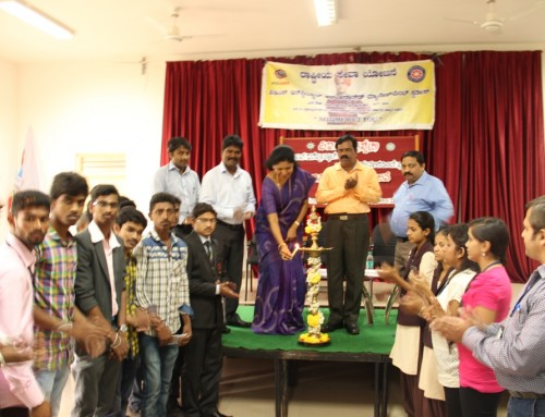 Inter Collegiate NSS Orientation Programme