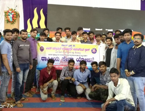 State Level Youth Conference at Tumkur