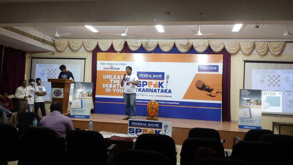 """Speak for Karnataka"" Debate competition"