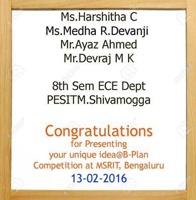 PESITM students receive accolades in Inter-Collegiate event at MSRIT, Bengaluru