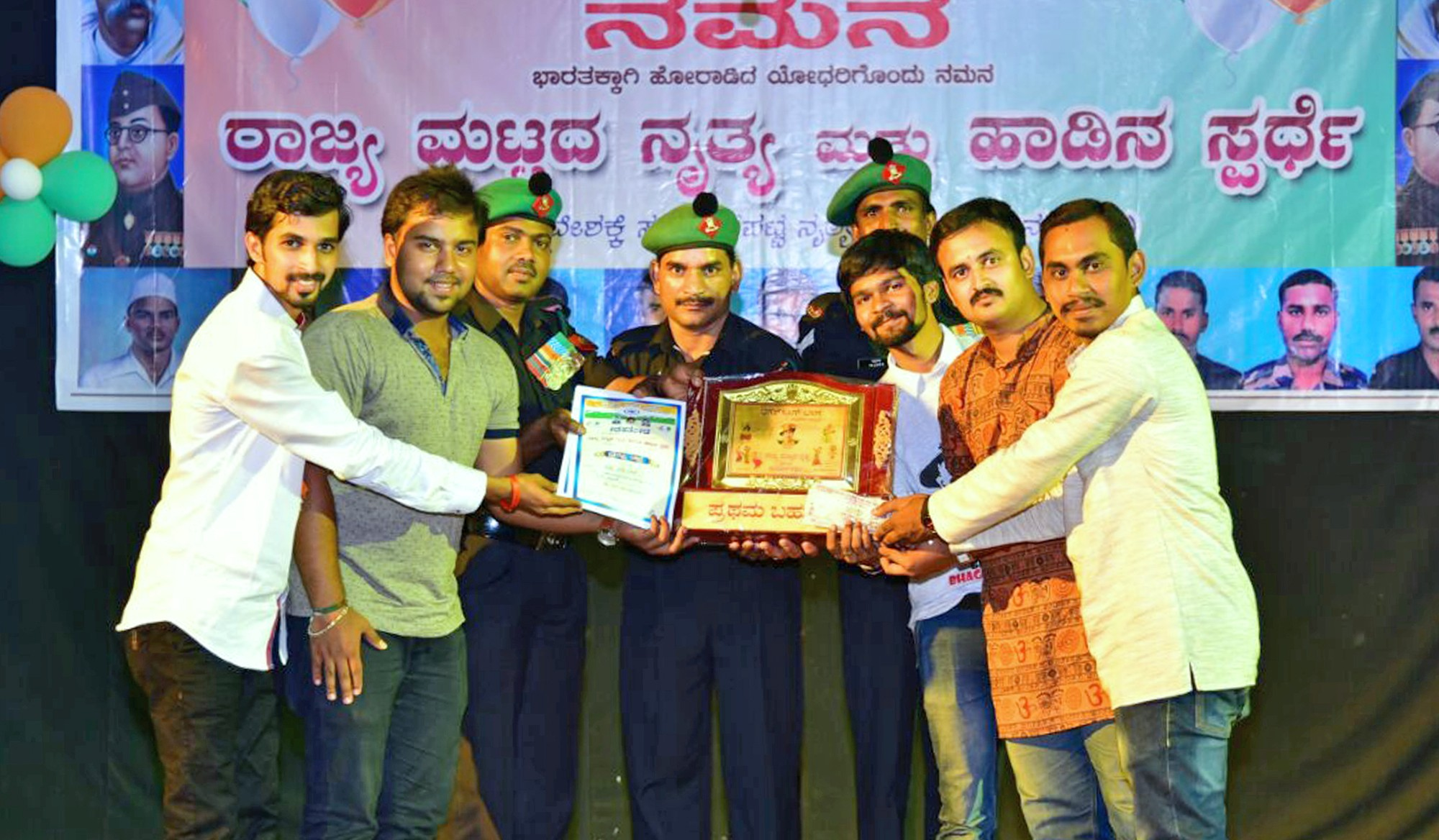Students winning prizes in Namana State Level Competition