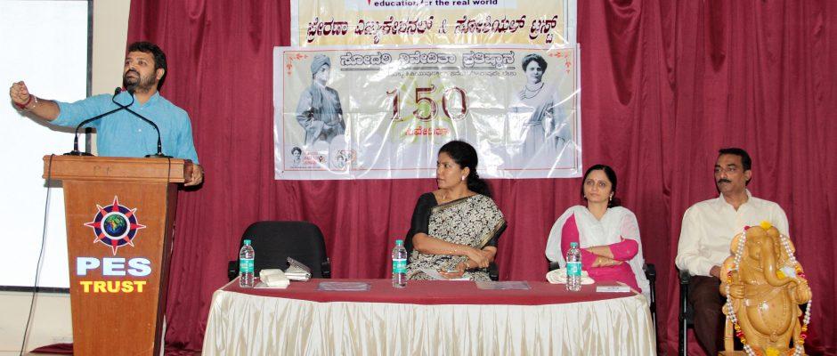Talk by Sri. Chakravarthi Sulibele