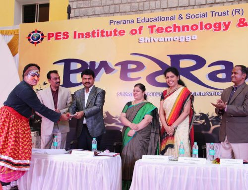 Prerana 2017 – Cultural Fest and College Day Celebrations