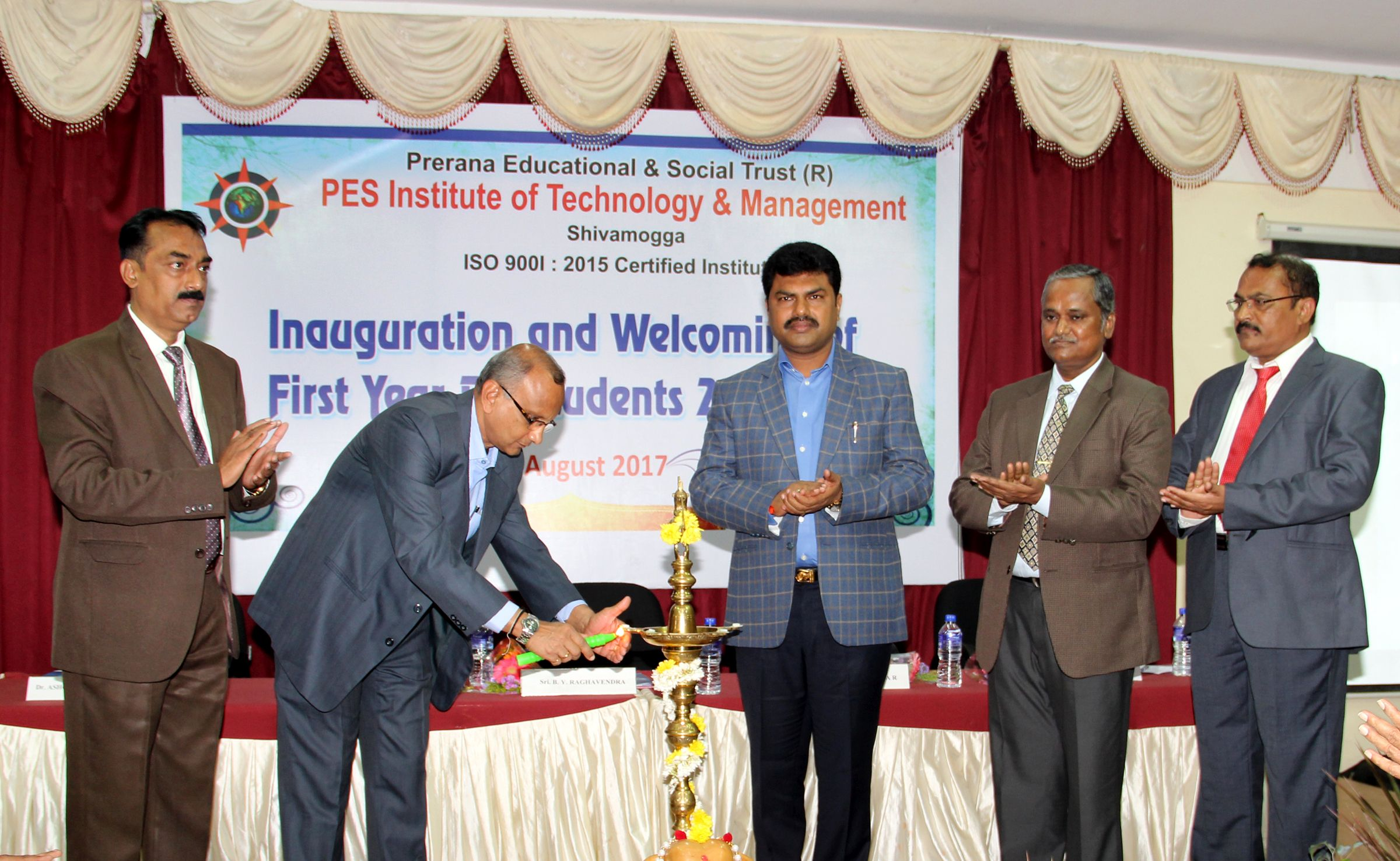 Inaugural of First Year Classes for the Academic Year 2017 – 2018