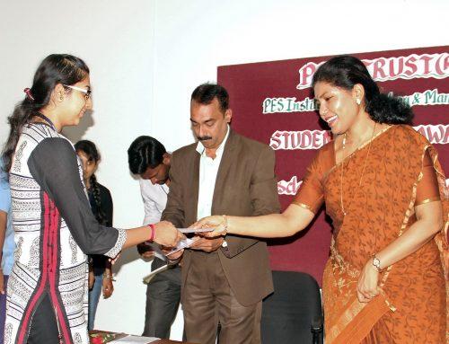 Merit Prize Award Programme