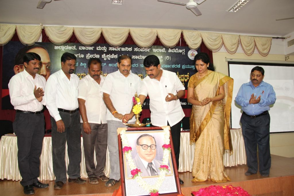 Importance of Education and Dr. B R Ambedkar in the Present Day Scenario