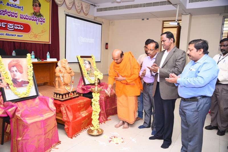 Sri Swami Vivekananda and Subhash Chandra Bose Birth Anniversary Celebrations