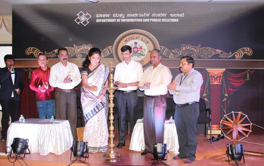150th Birth Anniversary of Mahatma Gandhiji