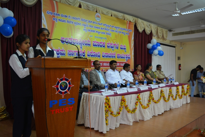 International Day Against Drug Abuse and Illicit Trafficking-2019