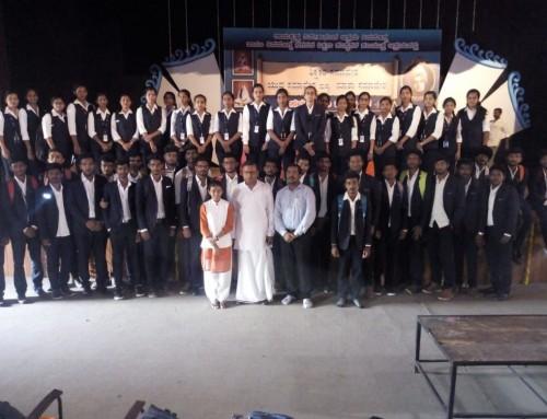14 th Anniversary  of Ramakrishna Vivekananda Ashram