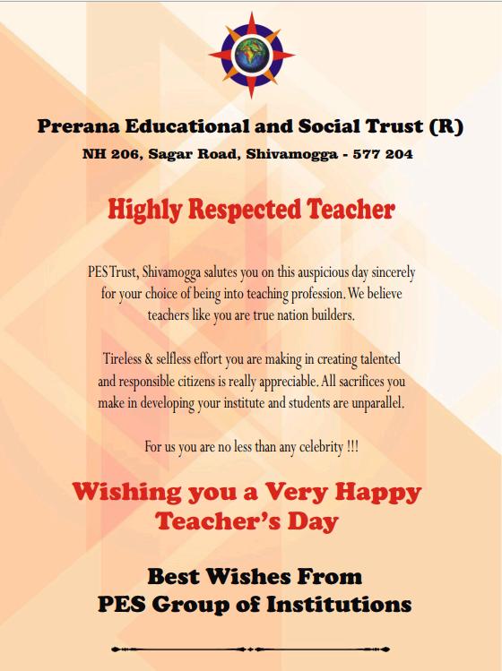 Wishing you a Very Happy Teacher's Day